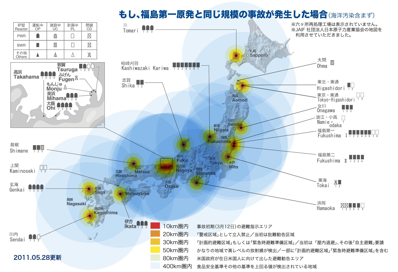日本の原発 に対する画像結果
